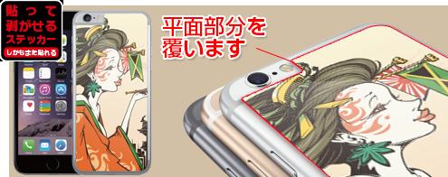 sticker_image